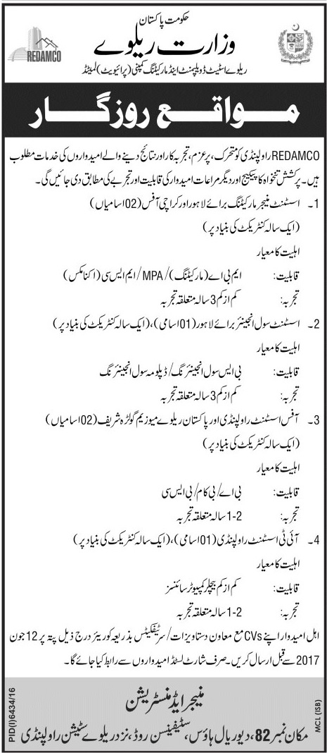 jobs in Ministry Of Railways Rawalpindi  May 2017