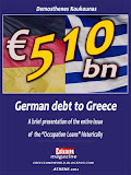 510 bn EUR German debt to Greece