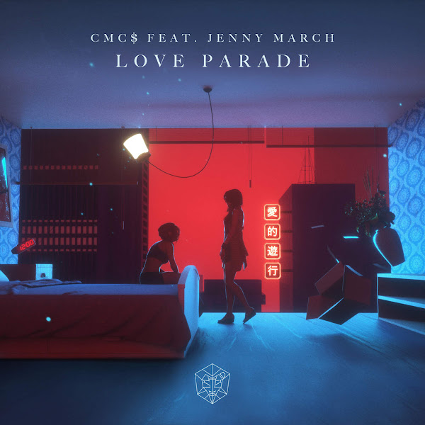 CMC$ - Love Parade (feat. Jenny March) - Single Cover