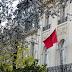 اعتداء دنيء وحقير في حق سفارة المغرب بباريس