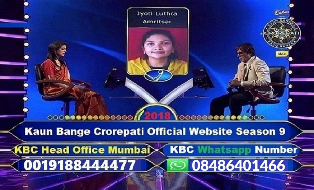 KBC Lottery Winner 2018 | KBC Lottery Winner List 2018