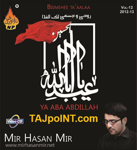 Mir Hassan Mir all nohay volume mp3 free download