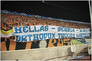 Σαν σήμερα το 1926 ιδρύεται στη Λευκωσία ο ΑΠΟΕΛ (Αθλητικός Ποδοσφαιρικός Όμιλος Ελλήνων Λευκωσίας). (Βίντεο)
