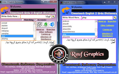 Cleantouch English-Urdu  Dictionary Download