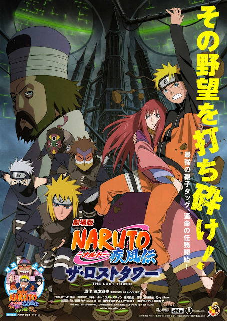 Naruto The Movie 4: The Lost Tower Subtitle Indonesia