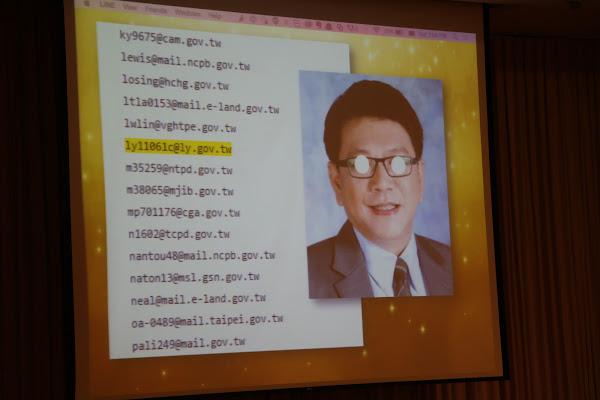 在目前公布的 Ashley Madison 成人網站資料裡,註冊的 email 包含許多立法院人物