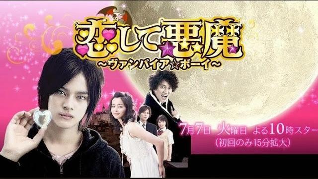 Resultado de imagem para drama koishite akuma