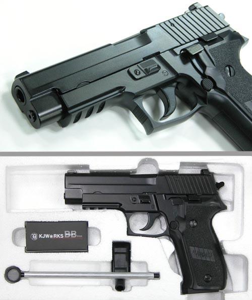 Irsoftgun Collection Gbb Kjw P226