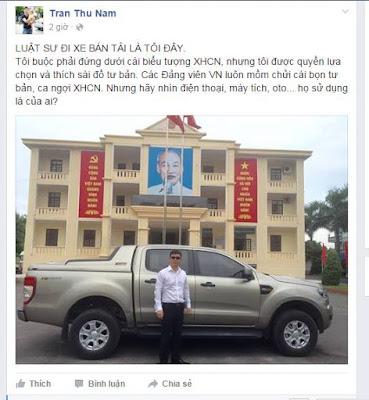 Trần Thu Nam