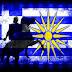 Αμφικτύονες Λαμίας: «Επιστολή συμπαράστασης στο συλλαλητήριο για τη Μακεδονία»