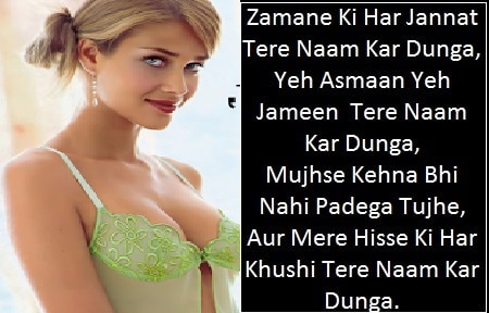 Zamane Ki Har Jannat - Zinadgi Shayari