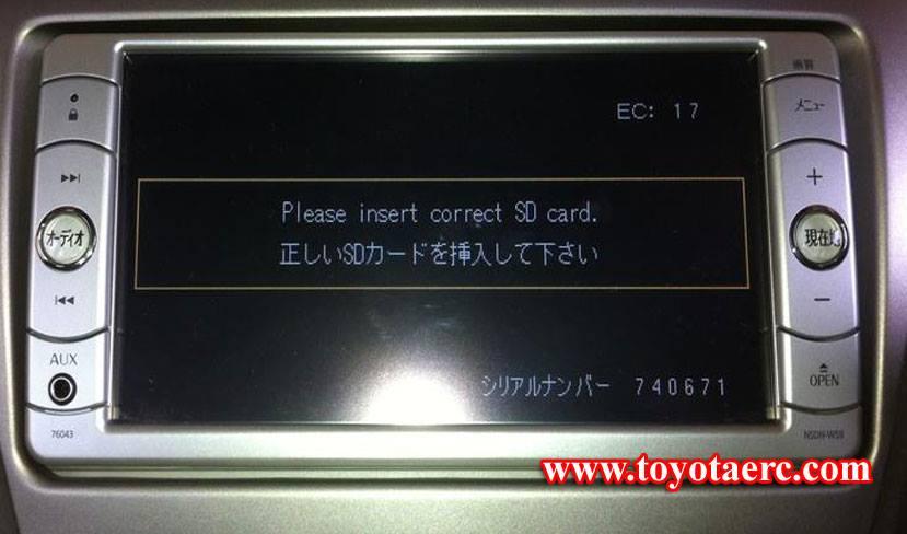 nhdt w57 sd card