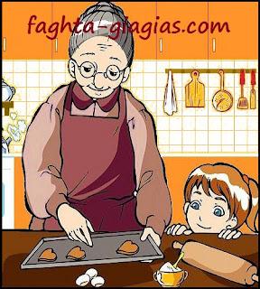 Η ιστορία των φαγητών της γιαγιάς