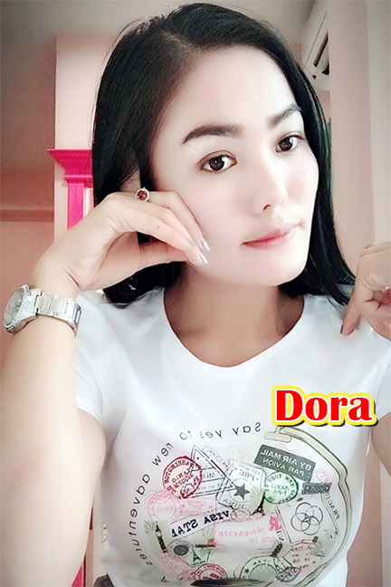Name: Dora [Highly recommended]