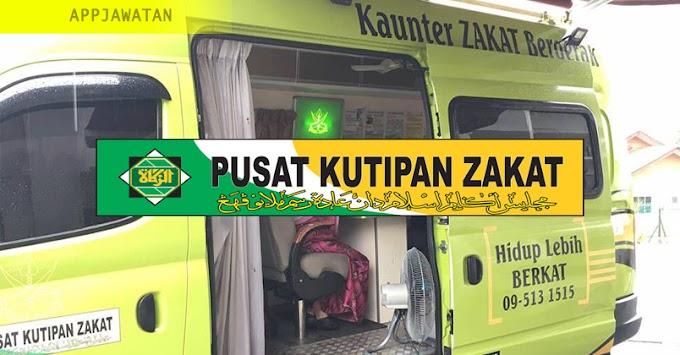 Jawatan Kosong di Pusat Kutipan Zakat Pahang - 20 Februari 2019
