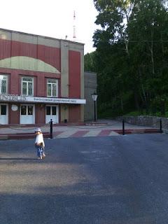 златоустовский драмтеатр