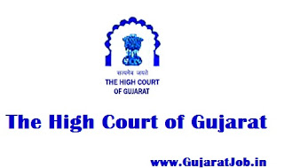 Gujarat High Court Result 2017 @ gujarathighcourt.nic.in
