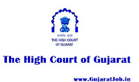 Syllabus of District Judges Elimination Test 2017 (High Court of Gujarat)