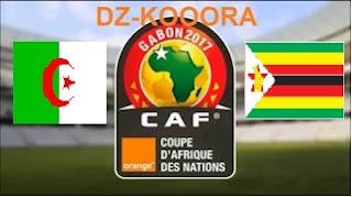 تضم المجموعة الثانية من كأس أمم إفريقيا 2017 التي ستجري بالغابون  كل من المنتخب الوطني الجزائري ، المنتخب التونسي ، منتخب زيمبابوي والمنتخب السنغالي