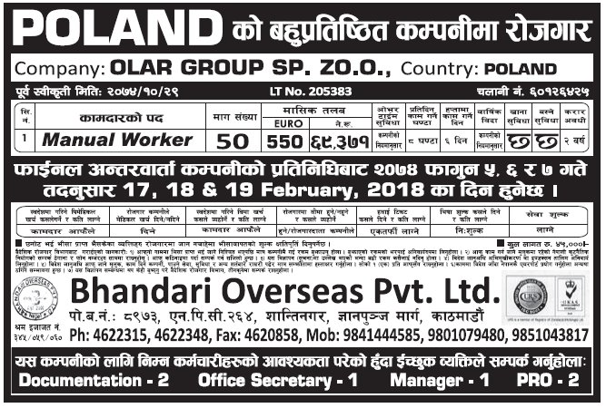 Jobs in Poland for Nepali, Salary Rs 69,371