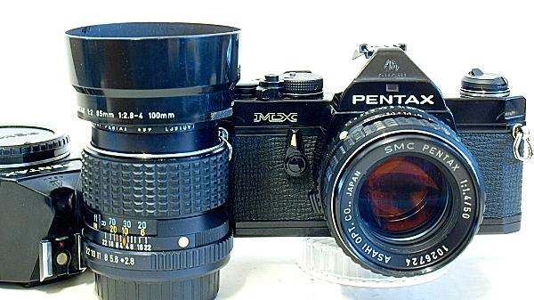 Pentax MX, SMC Pentax-M Lenses