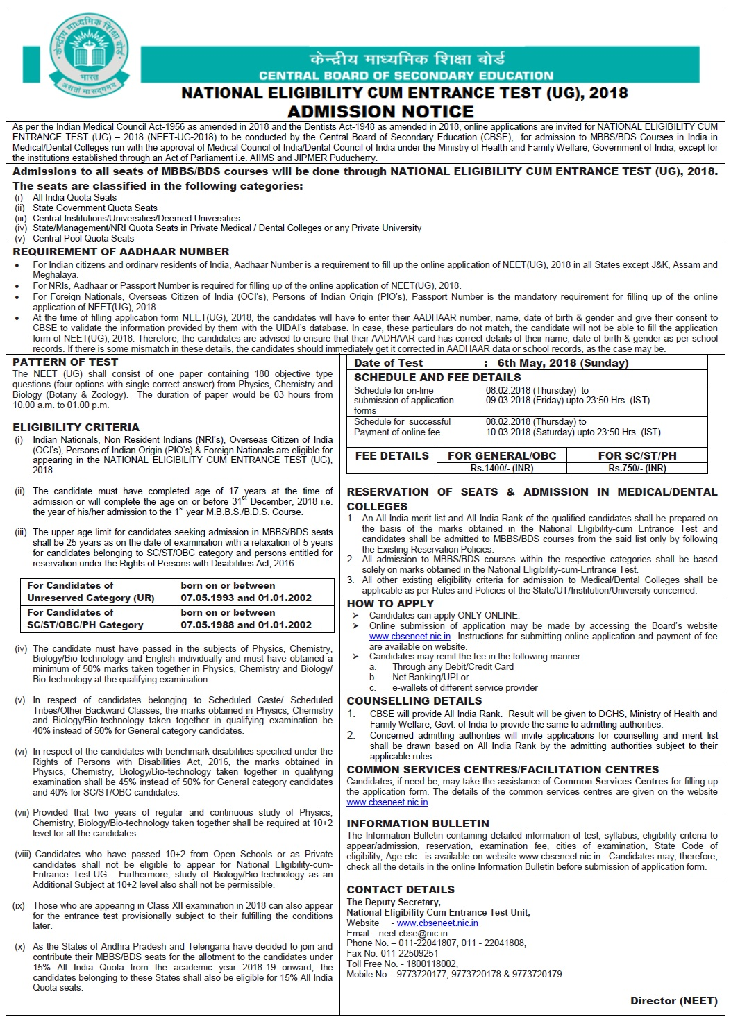the eligibility conditions for admissions through Only indian / overseas citizens of india / nepal citizens candidates are eligible for admission through this admission brochure subject to fulfilment of eligibility and admission criterion(s) terms and conditions notified in this brochure, and notified time to time on the university website.