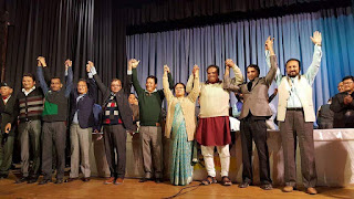 Gorkha Janmukti Morcha state Assembly election,bidhan sabha candidates 2016
