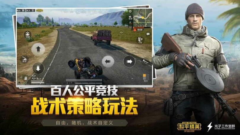 Game for Peace, game pengganti PUBG Mobile
