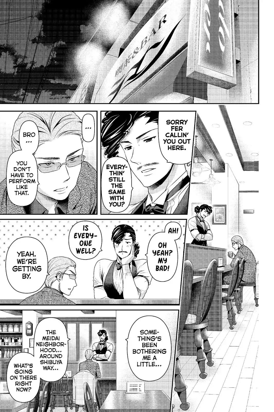 Domestic Na Kanojo Chapter 223 Mangaclub Net