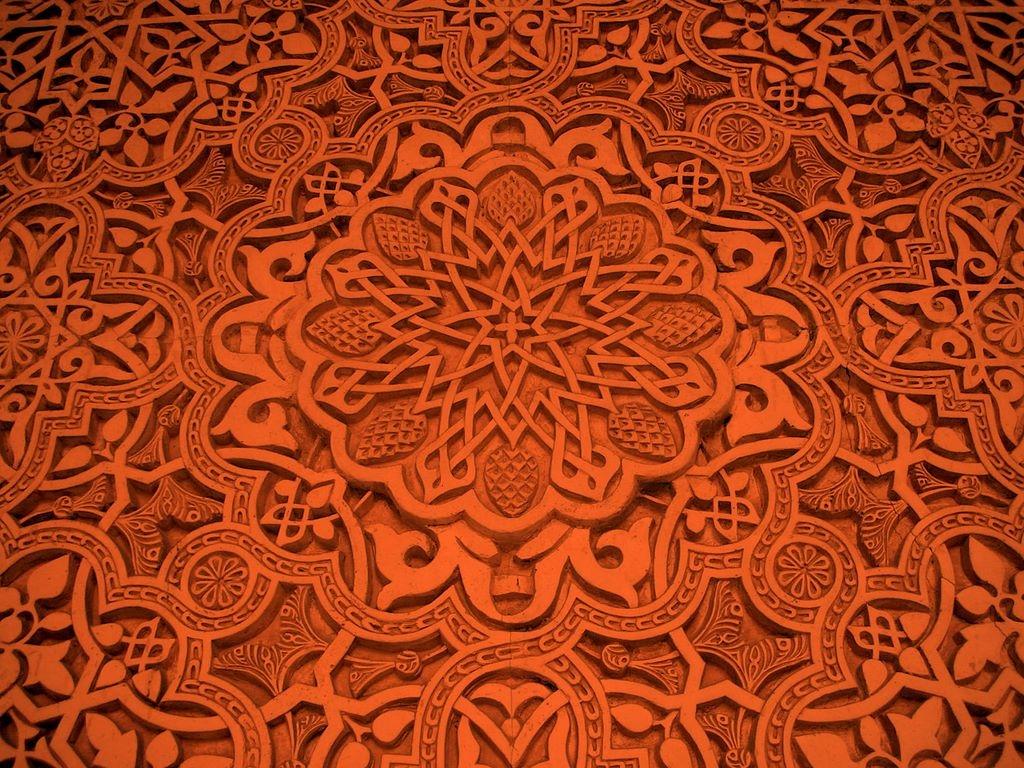 Interior Wallpaper Nice Wallpapers Islamic Wallpapers Aqwal E Zareen