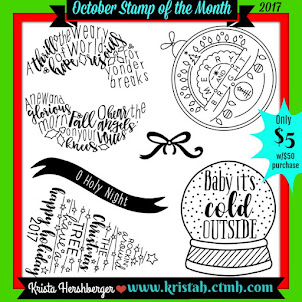 October 2017 Stamp of the Month