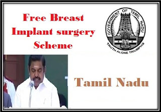 Free Breast Implant Surgery Scheme Tamil Nadu – An Initiative for Poor Women