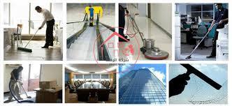 شركة تنظيف بالقنفذة , تنظيف الخزانات والمنازل