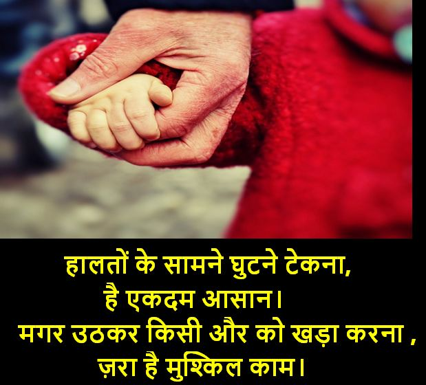 heart touching images download, latest heart touching images