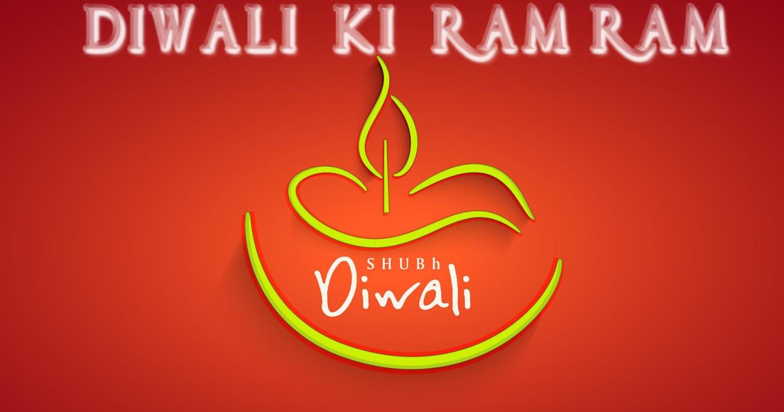 Diwali deepawali deepavali pictures with wishes messages happy diwali deepawali deepavali pictures with wishes messagesgreetings messages kristyandbryce Choice Image