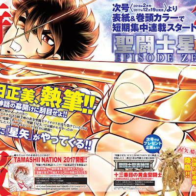 Saint Seiya Episode Zero: Nueva obra de Masami Kurumada