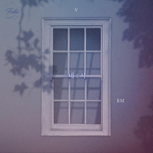 Korean MyuzicStyleZ: BTS (Rap Monster & V (R&V)) - 4 O'CLOCK [Easy
