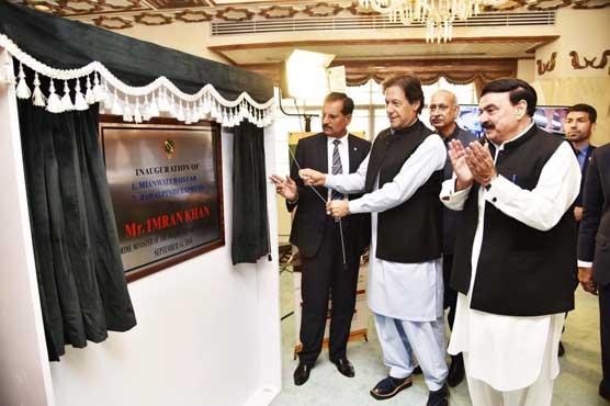 Mianwali Railcar  Inaugurates Pm Imran Khan OF Pakistan