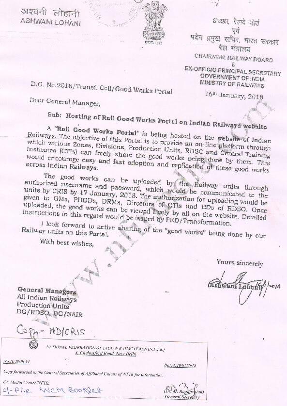 hosting-of-rail-good-works-portal-on-indian-railways-website-govempnews
