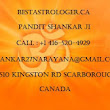Get Ex Love Back In Canada, Mississauga, Ontario, Kingston Rd, Scarborough, Toronto Call +1 416 520 4929