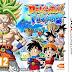 Dragon Ball Fusions - Le jeu disponible aujourd'hui