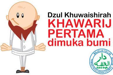 Dzul Khuwaisirah At-Tamimi, Embrio Khawarij Di Masa Rasulullah SAW