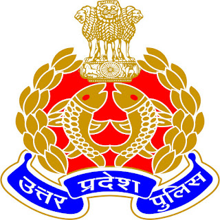 UP Police Sub Inspector SI Re Exam Admit Card 2016/2017