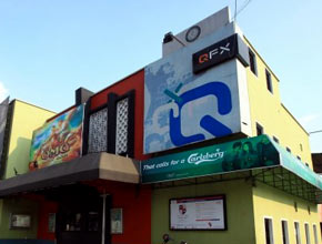 Jai Nepal Movie Theater