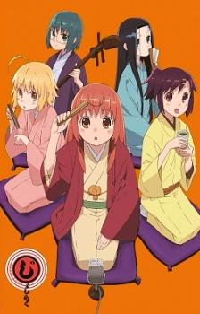 streaming anime sub indo