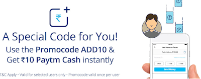 paytm add money promo code,paytm kyc,offers,paytm promo code 2018,new paytm promo code january 2018,paytm new promo code today