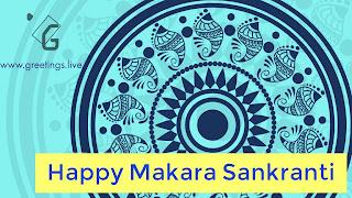 Sankranti subhakanshalu 2018 HD Images