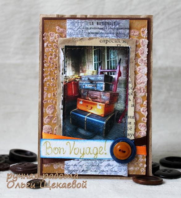 открытка, путешественнику, с чемоданами, bon voyage