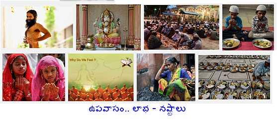 Vydya Ratnakaram (Telugu), వైద్య రత్నాకరం / Dr Vandana
