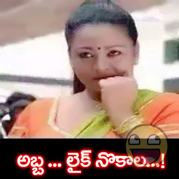 Shakila Very funny Fb Telugu Comment photo....! / All Fb ...